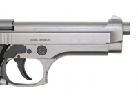 Оружие списанное охолощенное B92-СО Kurs кал. 10ТК (Курс-С) спусковой крючок