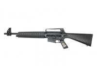 Оружие списанное охолощенное АR15-CO 7,62х39 (Курс-С) вид слева