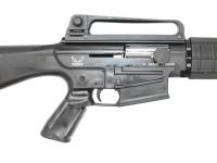 Оружие списанное охолощенное АR15-CO 7,62х39 (Курс-С) рукоять
