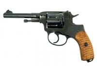 Оружие списанное охолощенное СХ-Наган с 1918г. к.10ТК