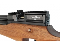 Пневматическая винтовка Ataman M2R Carbine Ergonomic 6,35 мм (магазин в комплекте)(966/RB-SL) рукоять