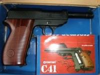 Продаю пневматический пистолет Crosman C41