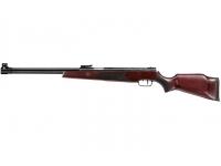 Пневматическая винтовка Umarex Hammerli Hunter Force 900 4,5 мм (оптика в комплект не входит)