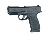 Подарочный набор ASG BERSA BP9CC (17300) 4,5 мм - пистолет