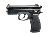 Подарочный набор ASG CZ 75 D Compact пластик 4,5 мм - пистолет