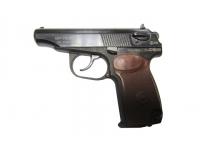 Травматический пистолет МР-79-9Т 9 Р.А. №0933952209