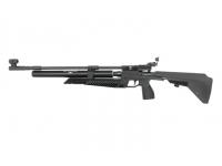 Пневматическая винтовка МР-555К 4,5 мм