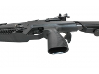 Пневматическая винтовка МР-555К 4,5 мм вид снизу