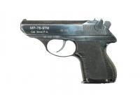 Травматический пистолет МР-78-9ТМ №093321792