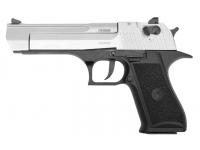 Оружие списанное охолощенное EAGLE KURS 10ТК хром (КУРС-С)