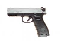 Оружие списанное охолощенное К-17-СО (хром) кал.10ТК (КУРС-С)