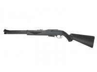 Пневматическая винтовка Crosman Wildfire PCP 4,5 мм
