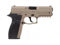 Пневматический пистолет Crosman MK 45 4,5 мм вид справа