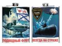Фляжка Подводный Флот