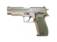 Травматический пистолет P226T TK-Pro 10x28 Ilat Dark Earth H-267 Sec Green