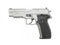 Травматический пистолет P226T TK-Pro 10x28 Gun Metal Grey H-219 Q