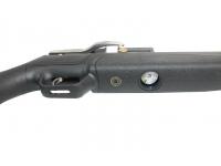 Пневматическая винтовка Kral Puncher maxi 3 плс 6,35 мм вид снизу