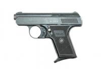 Газовый пистолет Perfecta FBI 8000 8мм №B-12839
