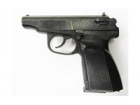 Травматический пистолет МР-79-9ТМ 9 Р.А. (десятизарядный, два магазина) №0733981124