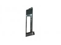 Запасной магазин ASG для X9 Classic СО2 4,5 мм (уценка)