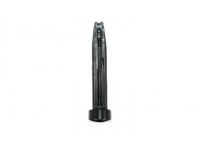 Запасной магазин ASG для X9 Classic СО2 4,5 мм (уценка) вид №1