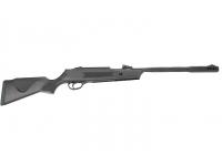 Пневматическая винтовка Hatsan Alpha 4,5 мм (пластик, переломка) вид справа