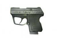 Травматический пистолет ZVI WASP R 9 P.A. №3268