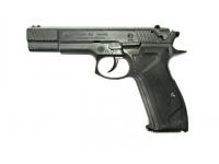 Травматический пистолет Гроза-03 9 Р.А. №101331