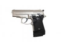 Травматический пистолет Streamer-1014 9P.A №015512