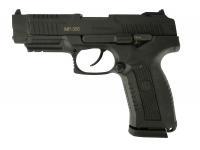 Травматический пистолет МР-356 10х28Т