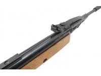 Пневматическая винтовка МР-512-64 4,5 мм (береза) - целик