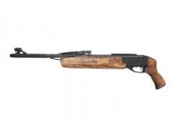 Пневматическая винтовка МР-512-46 4,5 мм (комбинированное ложе, исп. Ягуар)