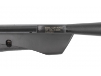 Пневматическая винтовка Crosman Quest 4,5 мм (переломка, пластик, прицел 4x32) цевье