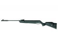 Пневматическая винтовка Crosman Remington Express Hunter 4,5 мм (переломка, пластик, прицел 4x32)