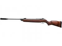 Пневматическая винтовка Gamo Hunter 1250 5,5 мм (переломка, дерево)