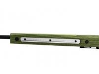 Пневматическая винтовка Walther LG400 Junior RE/LI Green Pepper 4,5 мм цевье снизу