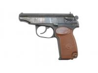 Травматический пистолет ИЖ-79-9Т 9 Р.А. №0733702003