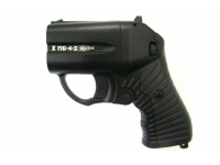Травматический пистолет ПБ-4-2 ОСА 18,5х55 №П007946