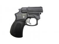 Травматический пистолет МР-461 18/45 №Ж0446105729