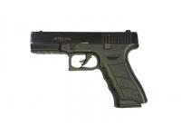 Сигнальный пистолет Ekol Gediz 9 мм (№ EG-18100033)