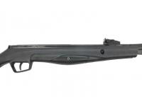 Пневматическая винтовка Stoeger RX20 Sport Combo 4,5 мм (82074) цевье