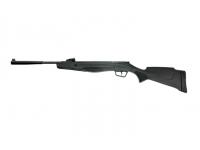 Пневматическая винтовка Stoeger RX20 Synthetic Combo 4,5 мм (82014)
