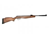Пневматическая винтовка Stoeger RX20 Wood Combo 4,5 мм (RX20W0003D) ствол вправо