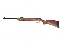Пневматическая винтовка Stoeger RX20 Wood 4,5 мм (RX20W0001D)