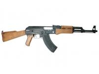 Страйкбольная модель винтовки ASG SLR105 6 мм (уц)