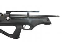 Пневматическая винтовка Hatsan FLASHPUP (пластик) 6,35 мм (3 Дж) спусковой крючок
