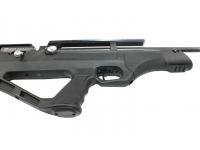 Пневматическая винтовка Hatsan FLASHPUP (пластик) 6,35 мм (3 Дж) рукоять