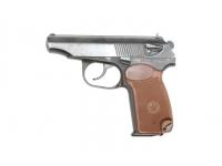 Травматический пистолет ИЖ-79-9Т 9мм Р.А. №0633701777