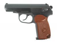 Травматический пистолет МР-79-9ТМ 9 мм P.А. (без доп. магазина)