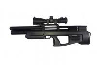 Пневматическая винтовка Cricket Calibr 5,5 мм (№ 0924)